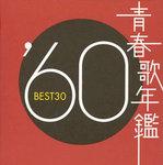 BEDC0826.jpg