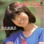 naokokawai06.jpg